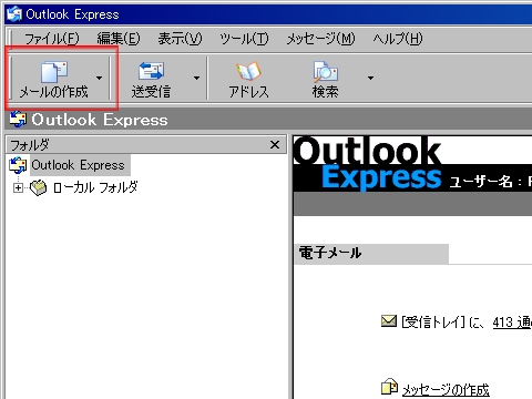 outlookexpress-out-of-office02.jpg